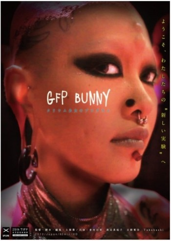Review: GFP Bunny (2012)