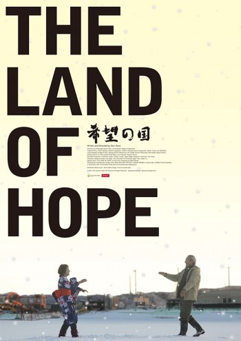 Review: The Land of Hope (2012)