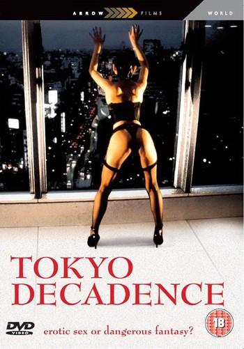 tokyo_decadence