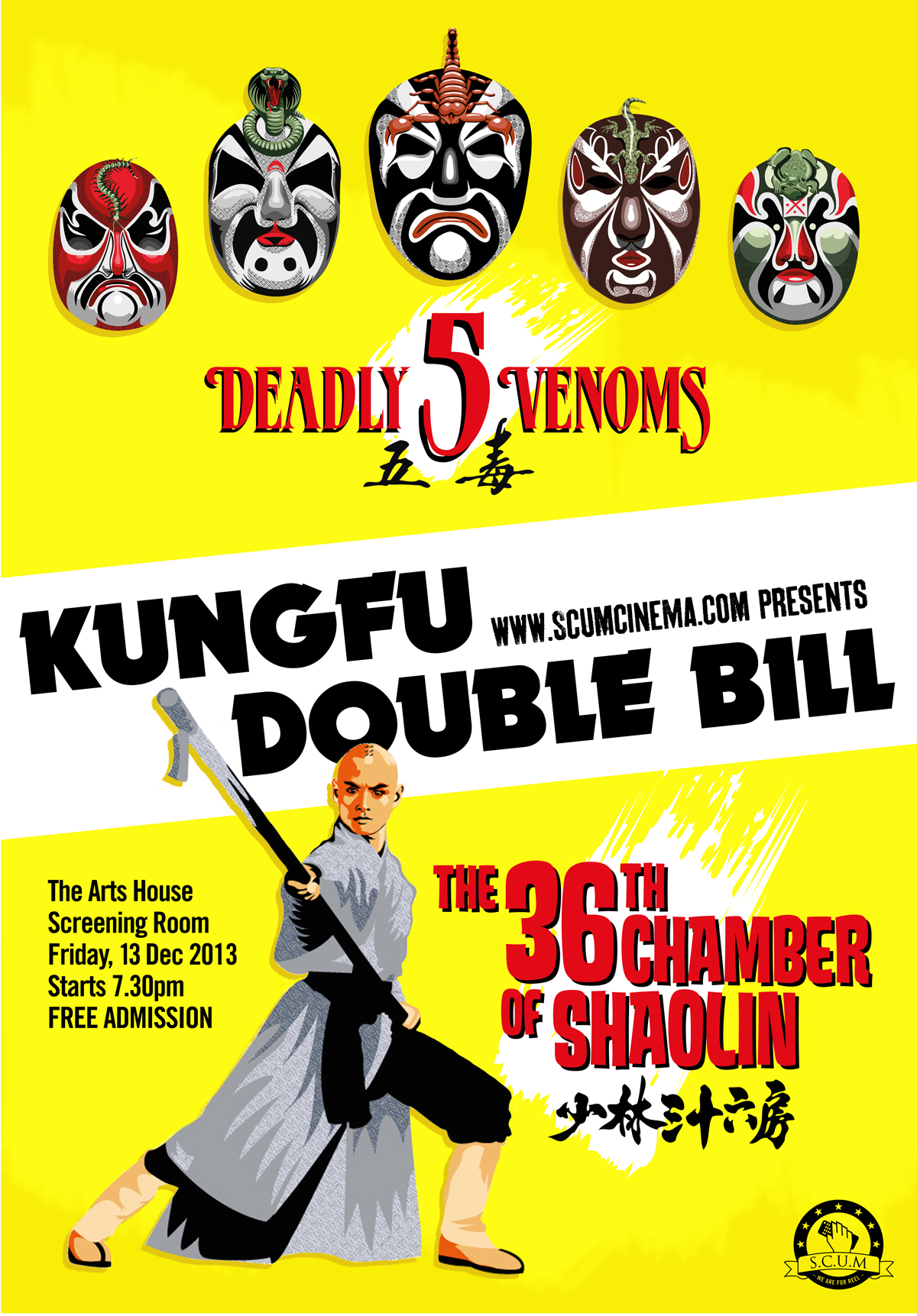 December 2013 Screening – Kungfu Double Bill