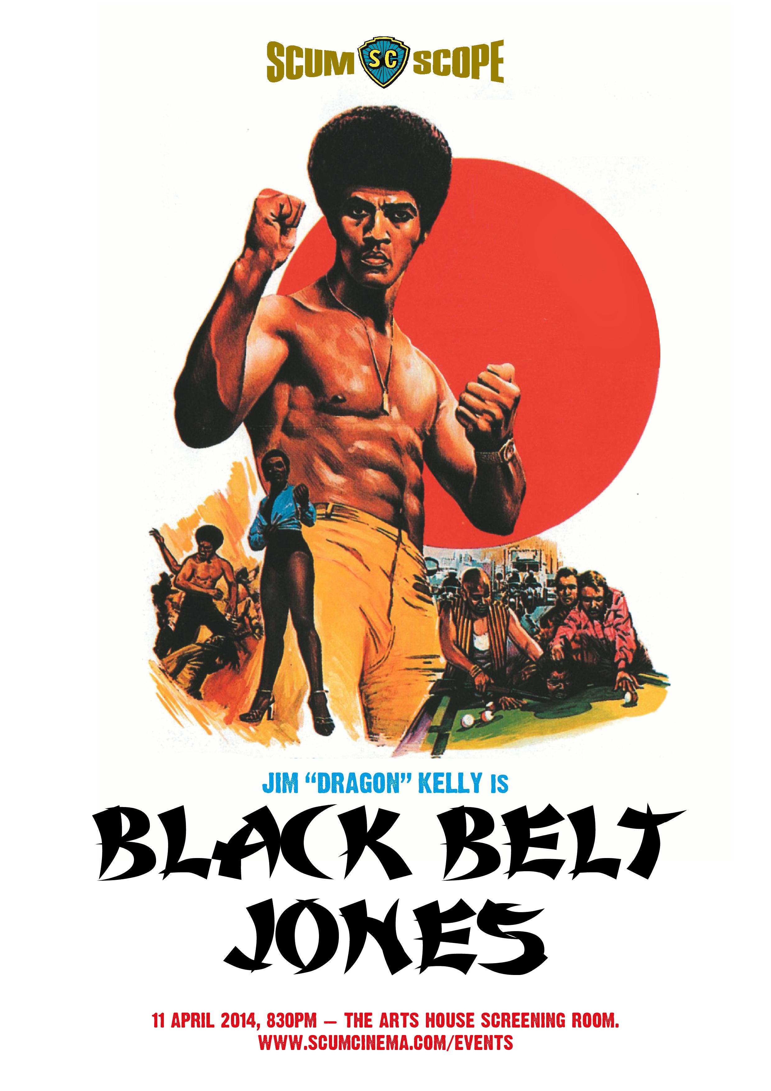 April 2014 Screening – Black Belt Jones