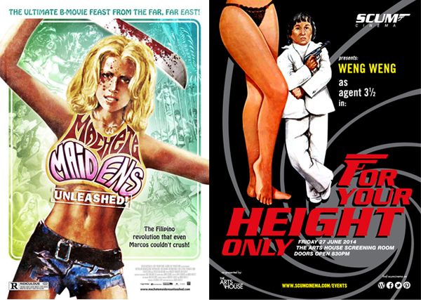 June 2014 Screening – Machete Maidens Unleashed and For Your Height Only
