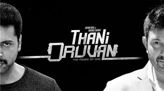 Thani
