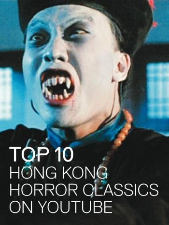 Top 10 Hong Kong Horror Classics on YouTube