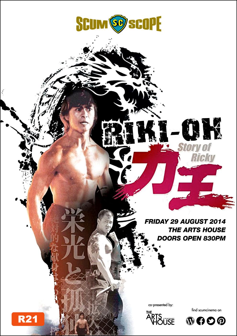August 2014 Screening – Riki Oh