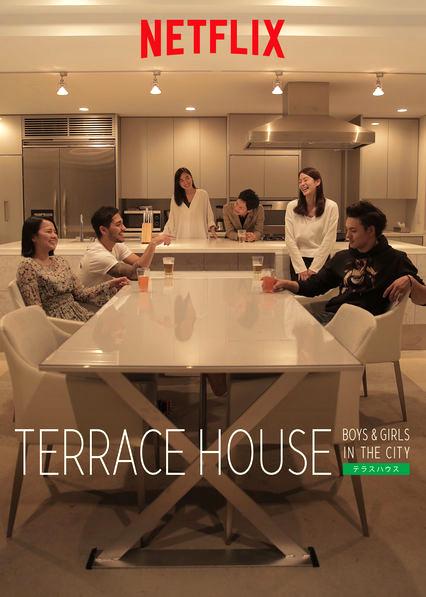 Terrace House: My secret, guilty pleasure for 2016
